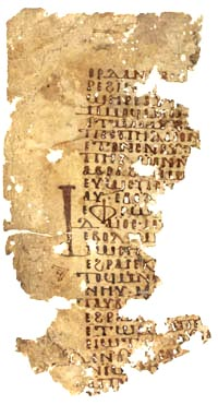Ancient Coptic manuscript on vellum (Old Testament) 10th Century AD